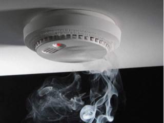 instalasi alarm kebakaran Kalimantan Timur 2 dan detektor asap